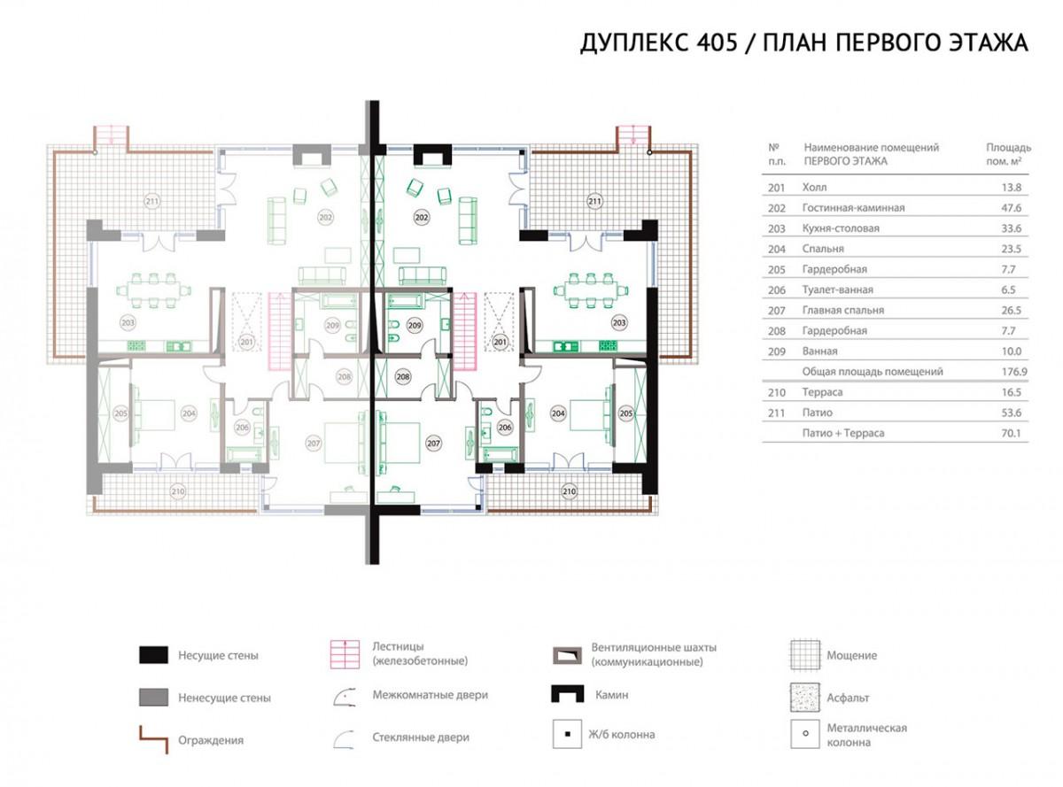 Планировка первого этажа Дуплекса 405