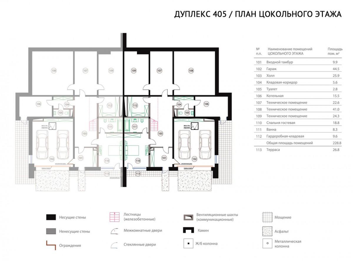 Планировка цокольного этажа Дуплекса 405